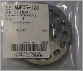 AME05-109