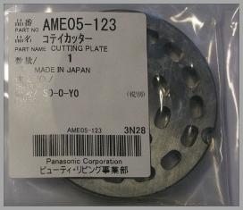AME05-123