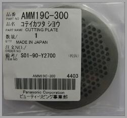 AMM19C-300