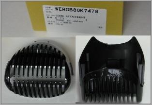 WERGB80K7478