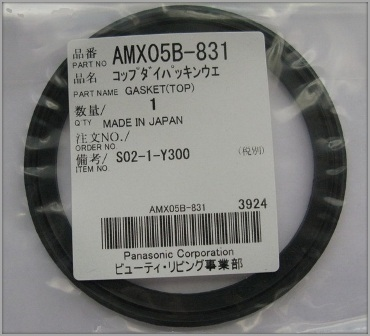 AMX05B-831